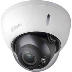 Dahua Europe Lite DH-IPC-HDBW2231RP-ZS IP-beveiligingscamera