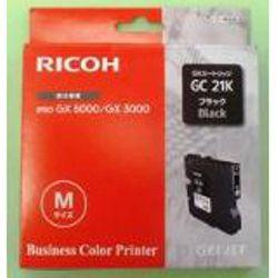 Ricoh Regular Yield Gel Cartridge Black 1.5k Zwart