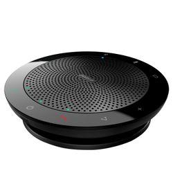 Jabra Speak 510 MS. Audio output channels: 1.0, Versterker: Ingebouwd, Luidspreker soort: 1-weg. Verbindingstechnologie: Bedraad