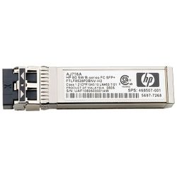 HPE toreVirtual 3000 8Gb 2-pack Short Wave Fibre Channel